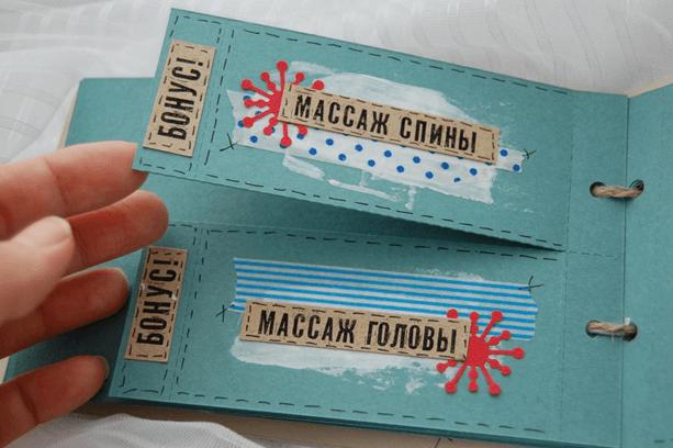 Подарки парню на годовщину отношений своими руками