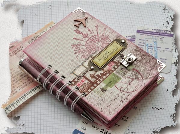Дневник-альбом