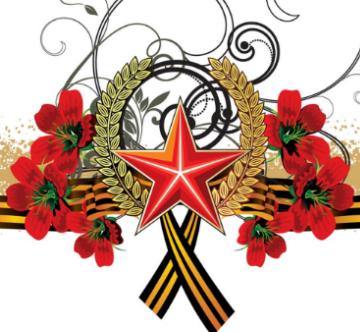 Раскраска 23 февраля для детей. Stabilo4kids.ru | 332x360