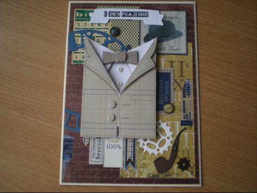 Открытка оригами костюм